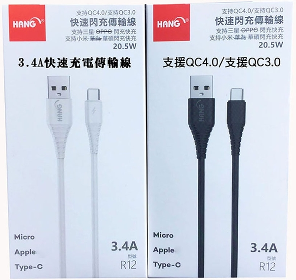 『Type C 3.4A 1米充電線』SAMSUNG三星 Note7 Note8 Note9 充電線 傳輸線 快充線 安規檢驗合格 線長100公分