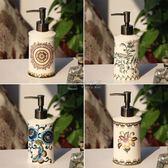 乳液瓶 歐式陶瓷冰裂紋洗手液瓶美式衛生間北歐酒店分裝皂液器 俏女孩