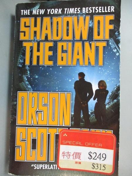 【書寶二手書T4/原文小說_BK2】Shadow of the Giant_Card, Orson Scott