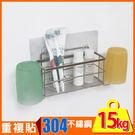 牙刷架 衛浴置物架【C0164】Squa...