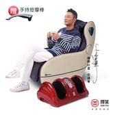 送按摩棒✩輝葉 實力派臀感小沙發2代(摩卡棕)+人氣火紅溫感美腿機