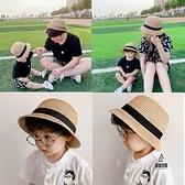 兒童帽子男童夏防曬帽遮陽帽女童草帽太陽帽涼帽寶寶漁夫帽親子帽【愛物及屋】