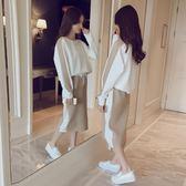 套裝裙 女秋季潮兩件式大碼寬松胖mm包臀休閒半身裙子