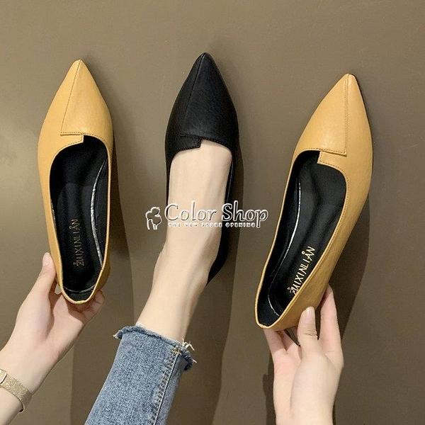 單鞋女平底2010新款復古百搭軟底四季鞋尖頭淺口舒適職業工作鞋子 快速出貨