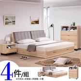 YoStyle 克菲6尺臥室四件組(床台+床頭箱+床頭櫃+五斗櫃)  斗櫃 專人配送