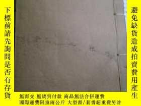 二手書博民逛書店罕見北京法政大學教材現行國際法論487