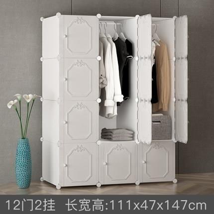 收納櫃收納櫃子儲物櫃加厚整理衣櫥塑膠自由組合小孩童簡易衣櫃