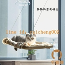 貓吊床吸盤式吊床掛窩秋千貓窩掛窗戶曬太陽...