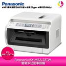 Panasonic國際牌 KX-MB21...