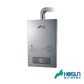 豪山 DC數位變頻恆溫強制排氣熱水器(11L) HR-1160