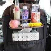 車內汽車用品超市車載置物袋儲物袋多功能座椅折疊水杯架后椅背架【onecity】