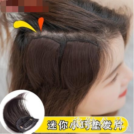把頭髮墊高假髮蓬鬆墊片隱形神器填充頭髮少貼頭皮蓬鬆使髮量增多 FF6216【美鞋公社】