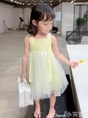 網紗連身裙女童吊帶連身裙2020夏裝新款童裝寶寶洋氣蓬蓬裙兒童網紗背心裙 小天使