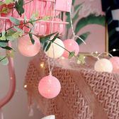藤球燈ins少女心網紅房間裝飾led彩燈閃燈串燈臥室求婚浪漫星星燈跨年提前購699享85折