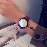 情侶對錶   瘋馬皮複古手錶男中性女款ins風新款防水極簡風格潮大錶盤情侶錶