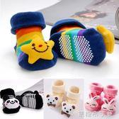 女寶寶秋冬嬰兒加厚秋冬長筒襪1新生兒6兒童0歲3個月12打底褲襪子  一米陽光
