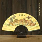 扇子 手工男士折扇中國風扇子絲綢大絹扇古典工藝折疊扇【快速出貨】