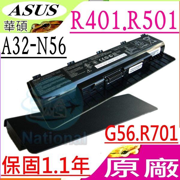 ASUS電池(原廠)-華碩電池 G56,G56JK,G56J,G56JK,G56JR,G56R,R401,R401J,R401S,A31-N56,A32-N56