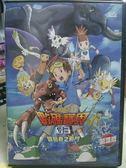影音專賣店-B30-016-正版DVD*動畫【數碼寶貝-冒險者之戰鬥 劇場版(電影版)】-國/日語發音-