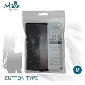 男低腰運動平口褲-M【顏色隨機出貨】