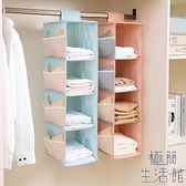 收納掛袋襪子內衣內褲整理懸掛式布藝衣柜置物架收納【極簡生活】