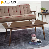 ASSARI-勞瑞大茶几(寬110x深60x高43cm)