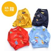 長袖上衣 恐龍造型 嬰幼兒加絨加厚T恤 寶寶秋冬衣服 XZH0271 好娃娃