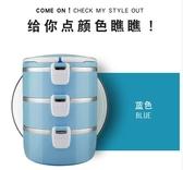 保溫飯盒可愛學生304不銹鋼多層保溫飯盒便當盒3層日式分格保溫桶4餐盒2層 新品