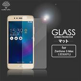 【默肯國際】Metal-Slim ASUS ZenFone 3 Max (ZC520TL)  9H弧邊耐磨防指紋鋼化玻璃保護貼(非滿版)