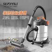 吸塵器家用強力大功率桶吸式商用筒式幹濕吹三用吸塵機 igo220v陽光好物