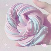 黃油泥饅頭泥少女心史萊姆雙拼色 ins外網同款玩具 仙女兒童禮物【中秋節】