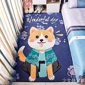 地毯臥室床邊地毯客廳家用寶寶爬行墊子【少女顏究院】