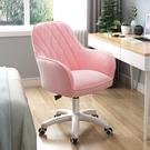 電腦椅家用舒適單人沙發椅簡約宿舍椅子辦公靠背懶人椅學生書桌椅 NMS 黛尼時尚精品