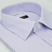 【金‧安德森】粉紫色變化領窄版短袖襯衫