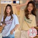 EASON SHOP(GQ2492)純色簡約英文字母印花落肩寬鬆圓領五分半袖短袖素色棉T恤女上衣服內搭衫彈力休閒