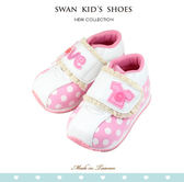 Swan天鵝童鞋-Love圓點蕾絲機能學步鞋1538-粉
