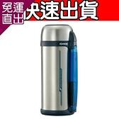 象印 廣口不鏽鋼真空保溫瓶1.8L (SF-CC18)【免運直出】