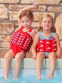 兒童浮力泳衣女童男童泳衣連體游泳衣泳裝【步行者戶外生活館】