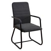 電腦椅 辦公椅舒適久坐電腦椅家用弓形會議職員學生宿舍靠背椅子【快速出貨八折搶購】