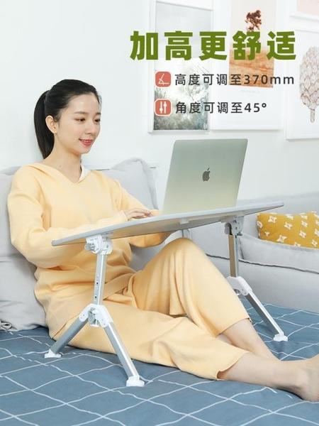 床上電腦懶人桌可行動學生用宿舍學習書桌可升降調節摺疊小桌子大號寢室 黛尼時尚精品
