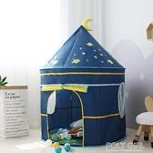 邁北彼小孩帳篷游戲屋室內兒童城堡男孩蒙古包玩具屋女孩公主屋 ATF 夏季狂歡