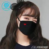 口罩女騎行透氣男黑潮款女神時尚個性可愛卡通韓版純棉口罩  潮流前線