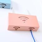 電線收納盒 無線路由器收納盒置物架免打孔電線集線器機頂盒架子壁掛式【快速出貨八折鉅惠】