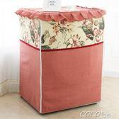 洗衣機罩 中國風布藝宏城滾筒加厚洗衣機罩全自動洗衣機防塵套三洋防曬 coco衣巷