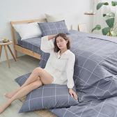 [小日常寢居]#U120#舒柔超細纖維3.5x6.2尺單人床包+枕套+雙人舖棉兩用被三件組-台灣製(限2組超取)