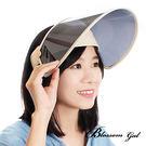Blossom Gal 韓國製動感美型防曬抗UV遮陽帽(杏色)