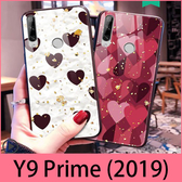 【萌萌噠】華為 HUAWEI Y9 Prime (2019)  奢華時尚 閃粉鉑金 心心豹紋保護殼 全包軟邊 鋼化玻璃背板