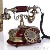 復古電話機仿古電話機歐式復古電話家用時尚創意旋轉電話復古無線電話機座機 NMS蘿莉小腳丫