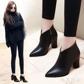 秋冬新款尖頭高跟短靴粗跟英倫風大尺碼休閒皮靴子 黑色潮鞋 DN19384『小美日記』