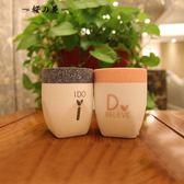I Do漱口杯情侶杯高檔創意陶瓷杯簡約牙刷杯印刷牙缸杯刷牙杯套裝【櫻花本鋪】